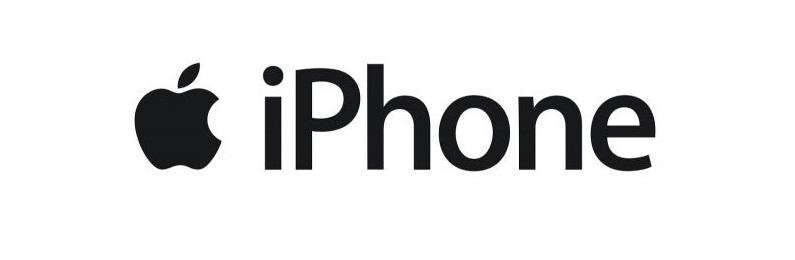meilleur logiciel espion pour iPhone